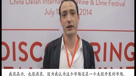 Marco Milani - Zenato - 意大利联合葡萄酒展 中国 大连