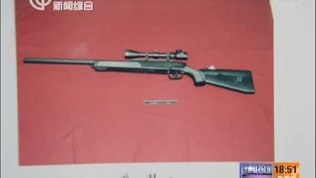 将居民楼当靶场练射击 一男子 非法持有枪支 被起诉 新闻报道