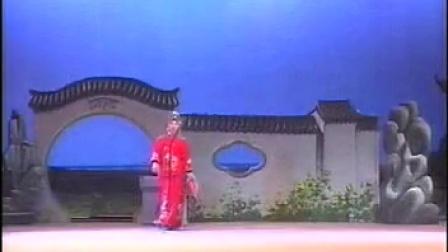 泗州戏《三更生死缘》第二集 泗州戏