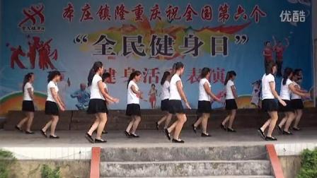 本庄长官司健身队舞蹈《格桑拉》白亚摄制