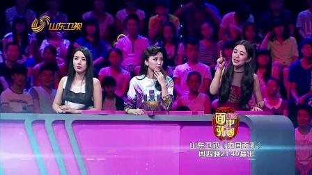 140814《中国面孔》预告片 六小龄童现场学猴