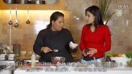 Chef Gabriela Fernandez
