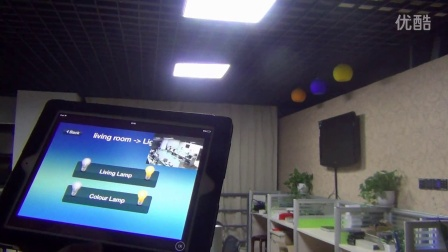 KC868 smart home control system demo -- made by KinCony