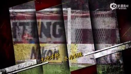 17-30视频直播亚冠1-4决赛首回合 恒大客战西悉尼_国内足球-