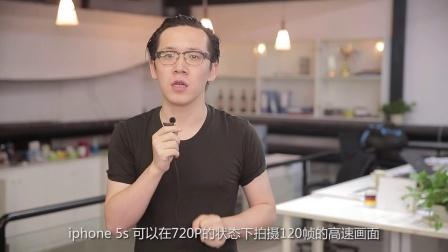 第六期_如何拍出超炫的_冰桶挑战_
