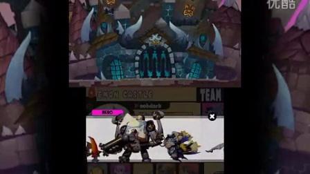3DS eShop Demon King Box (魔王的盒子)介绍影片。