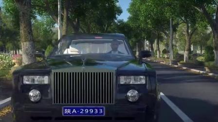 西安恒大帝景宣传片0528修改