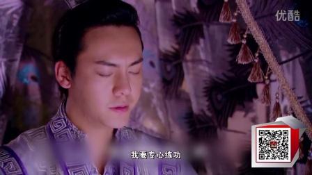 【郑在秀】古剑奇谭神配音:一起去娶李苏苏01