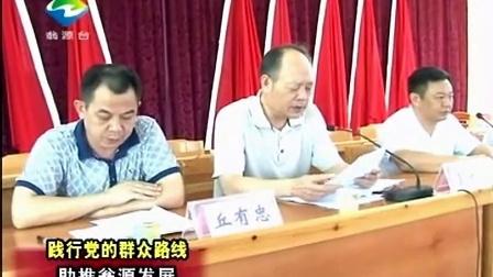 翁源新闻 新江镇 龙仙镇召开党政班子专题民主生活会情况通报会