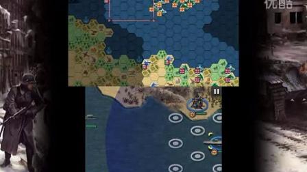 3DS eShop Glory of Generals(将军的荣耀)介绍影片。