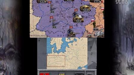 European Conqueror 3D (欧陆征服者3D)介绍影片。