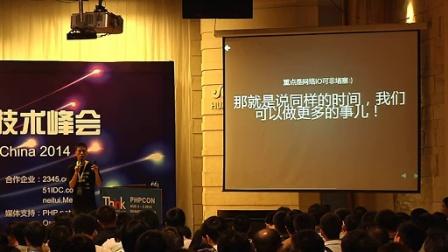 Web架构-服务化 —— 黄慧攀
