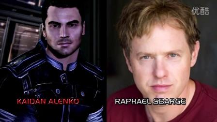游戏角色背后的配音演员 - 《质量效应3》