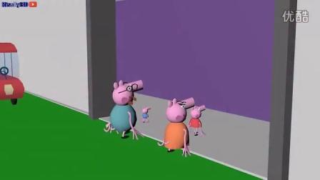 ★游戏搞笑动画★《粉红猪小妹》