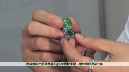 杭州晶控电子有限公司 智能家居zigbee小家电项目定制说明