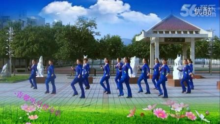 【184】肥矿集团青馨明月广场舞【啦啦爱】编舞春英 集体版