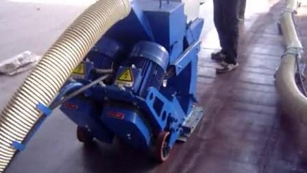 BRTK shot blasting machine