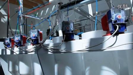 Vidyo的成功案例 - 挪威海洋生物研究所