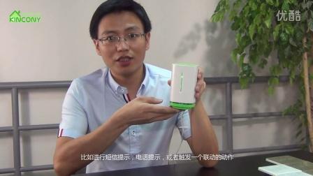 杭州晶控电子 U-air智能空气魔盒 产品讲解(可检测PM2.5浓度、温度、湿度)可定制、可贴牌