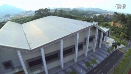 东莞理工学院城市学院航拍欣赏