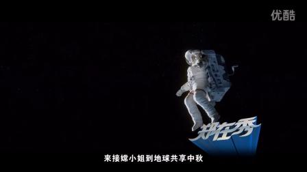 【郑在秀】嫦娥都在听郑在秀!地球人颤抖吧!