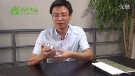 温湿度传感器 KINCONY杭州晶控电子智能家居系统出品