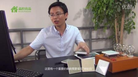 ZigBee智能遥控开关面板 KINCONY杭州晶控电子智能家居出品