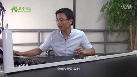 ZigBee双向智能控制窗帘电机 KINCONY杭州晶控电子智能家居出品