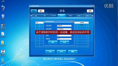 ZigBee双向通信智能遥控调光面板 杭州晶控电子智能家居出品