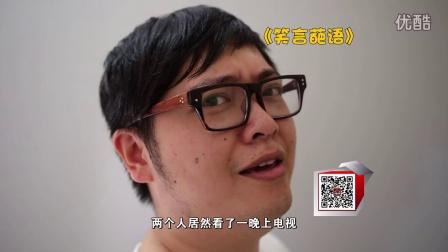 【郑在秀】06期 笑言葩语