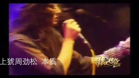 《我是传奇Ⅲ》82号美丽大叔激情摇滚酷酷酷!