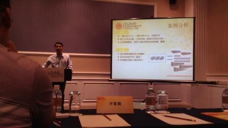 #2014 Cloud Connect# 云杉网络CEO主题分享