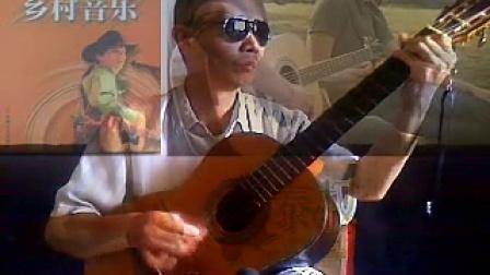 (222)动感吉他043.美国乡村音乐代表作《什锦菜》