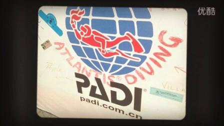 2014 ADEX 国际水下运动旅游展