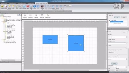 威盛MagicView™视频教程 - 安装时钟与天气插件