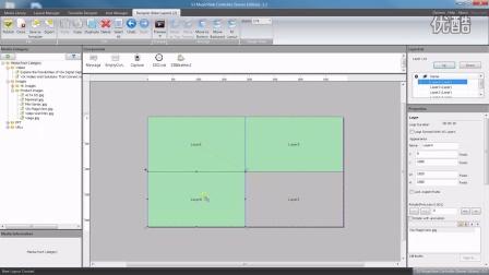 威盛MagicView™视频教程 - 发布布局设计