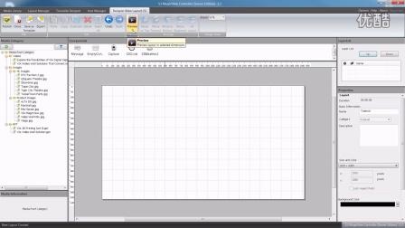 威盛MagicView™视频教程 - 布局管理介绍