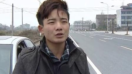 酷车一族 全国菱悦3车友联盟   小倪相关视频