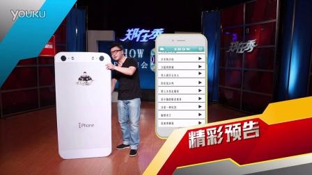 【郑在秀】跨界研发App,牛逼赶超乔布斯!