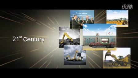 SDLG企业宣传片-英文-2012