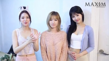 韩国美女 FIESTAR - August 2014 maxim korea whos that girl