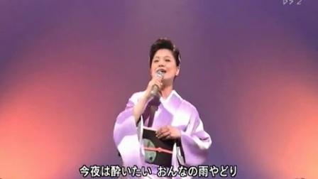 港は雨あがり 竹川美子  Takekawa Miko