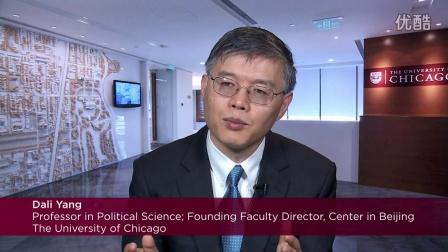 芝加哥大学北京中心:知识的归属