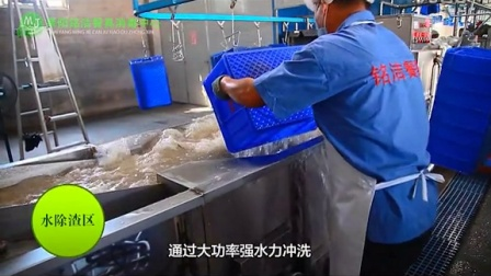 莱阳铭洁餐具消毒中心-宣传片