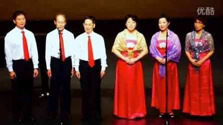 男女聲小組唱《歌曲聯唱》