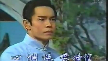 沪剧《大雷雨》诸惠琴、徐伯涛主演