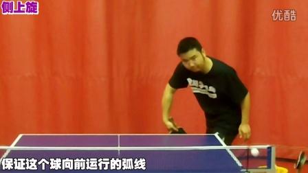《湿父教球》乒乓球明星教学视频教程