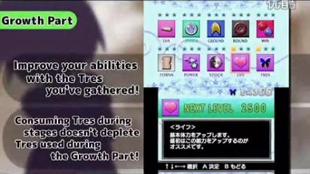 3DS eShop The Legend of Dark Witch(魔神少女)介绍影片。