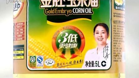 【赞伯出品】长寿花金胚玉米油《超市篇》30秒广告片