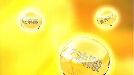 【赞伯出品】长寿花玉米油30广告片